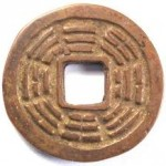 Primordial Forces - Cosmic Coin - Round = Whole Universe, Square Center Hole = 4 Directions of Earth, 8 Trigrams = 8 Primordial Forces